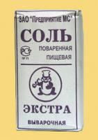http://www.fargate.ru/supernatural/cache/img.1952.3ee4ffe2fd32ff2965b9c5922e90f6ae.jpg