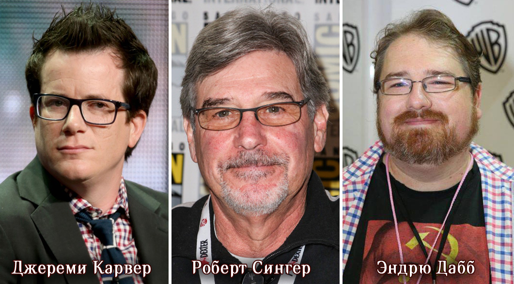 robert singer actor